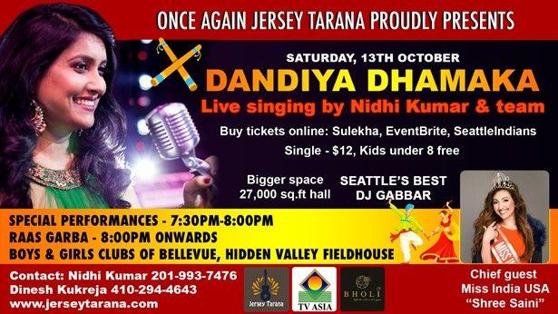 Dandiya Dhamaka - 2018