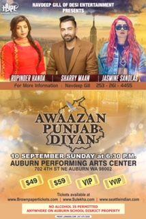 Awazan Punjab Diyan