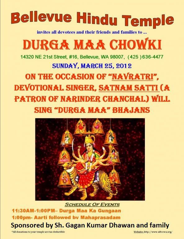 Buy tickets for mata ki chowki by narendra chanchals group online buy tickets for mata ki chowki by narendra chanchals group stopboris Images