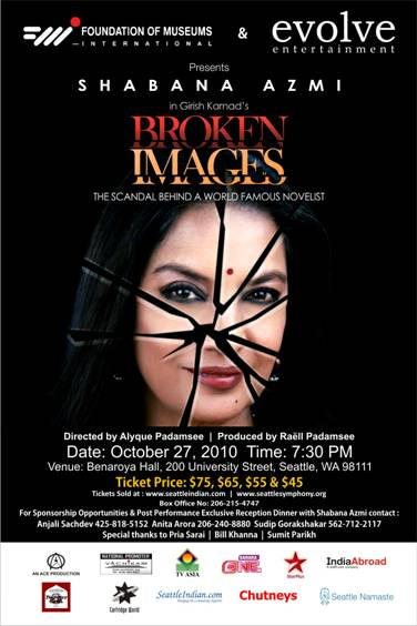 broken images english play by girish karnad pdf