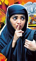 LIPSTICK UNDER MY BURKHA (Hindi) Movie