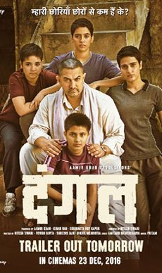 DANGAL (Hindi) Movie