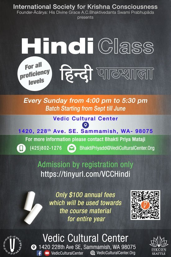 Hindi Class