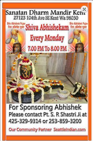 Shiva Abhishekam