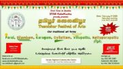 Tamil Art Festival