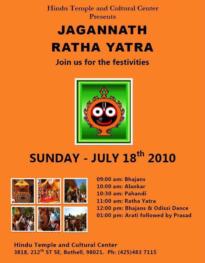 Sri Jagannath Ratha Yatra in Hindu Temple and Cultural