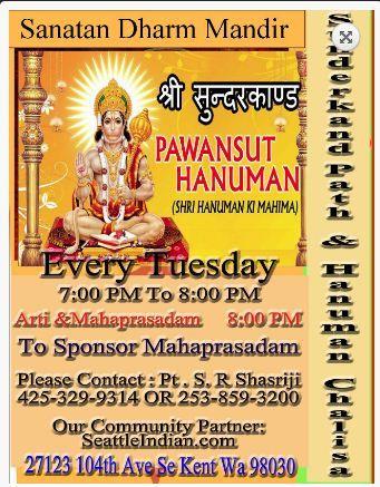 Ramayan Path & Hanuman Chalisa