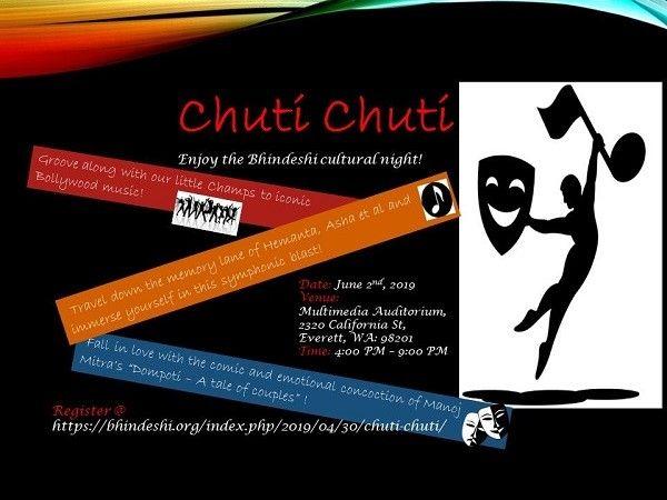 Chuti Chuti - Bhindeshi Cultural night