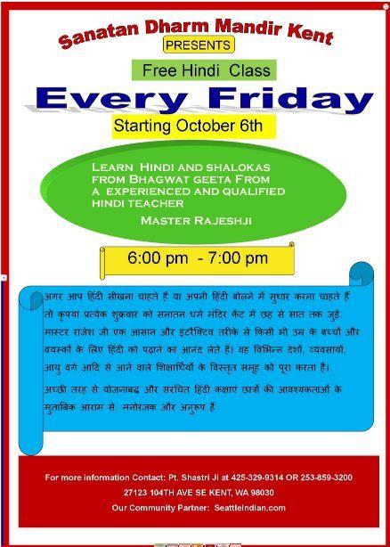 Free Hindi Class