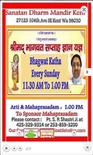 Shrimad Bhagwat Katha