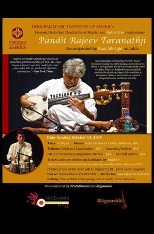 Sarod Concert by Pandit Rajeev Taranathji