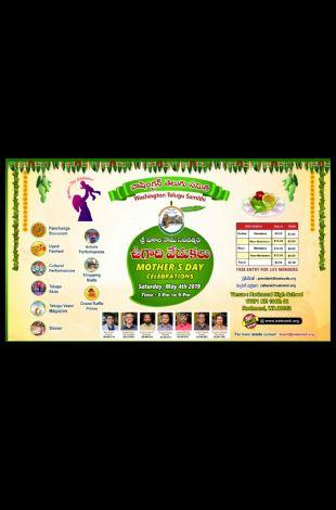 WATS - Ugadi Vedukalu & Mother's Day Celebrations by