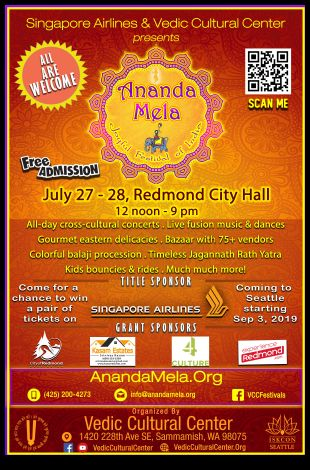 Ananda Mela - Joyful Festival of India