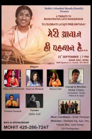A Tribute to Lata Mangeshkar - Meri Awaz Hi Pehchan Hai