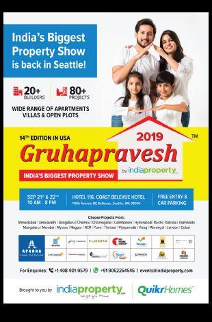 Gruhapravesh