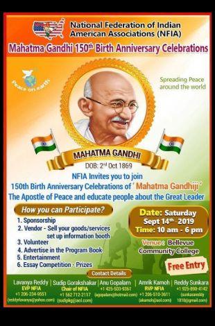 Mahatma Gandhiji's 150th Birth anniversary celebrations